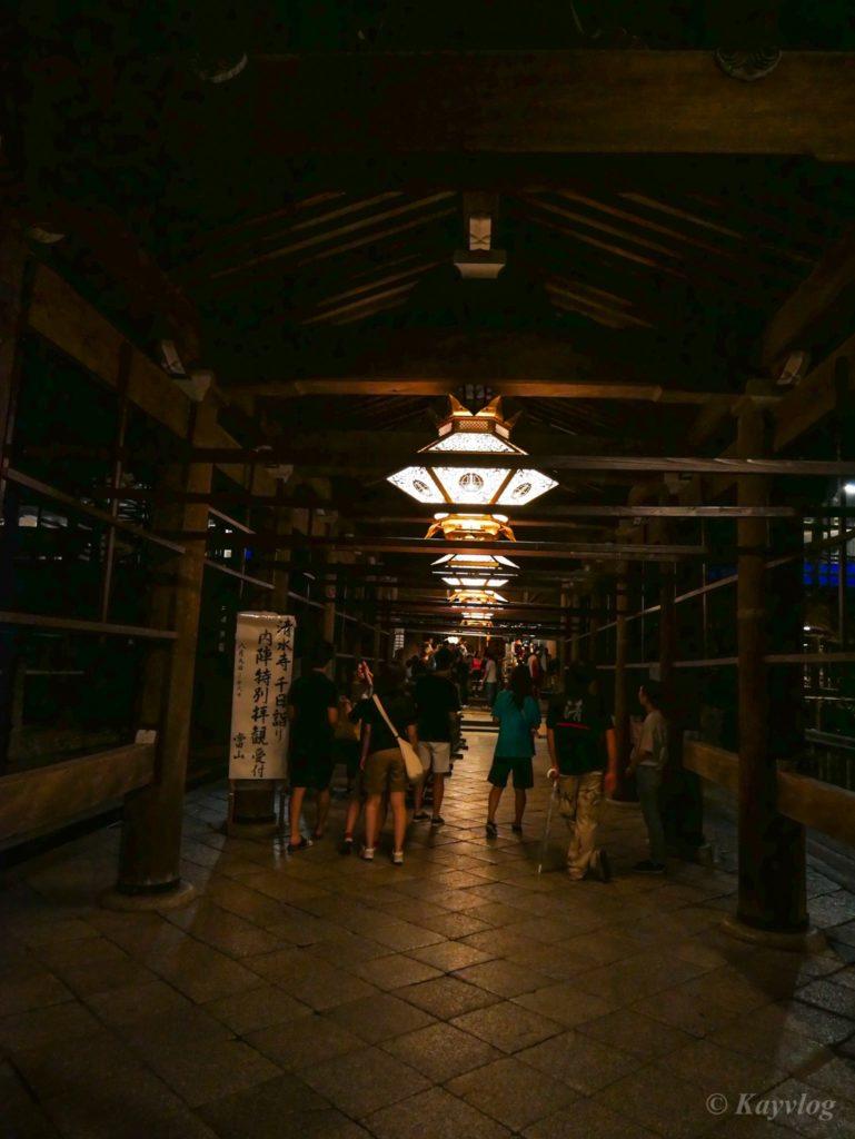 京都 #1: 清水寺 ~千日詣り・宵詣り~│KayVlog ~Adventure Seeker~