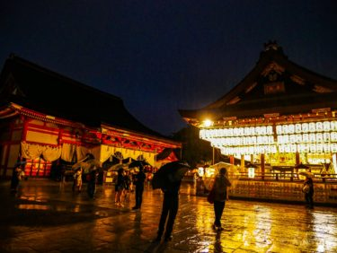 京都 #7: 八坂神社 ~迫力満点の夜の八坂~
