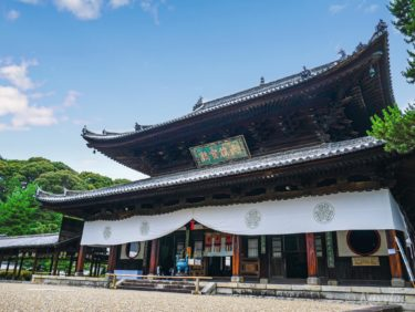 Kyoto #25: 萬福寺【Manpuku-Ji】