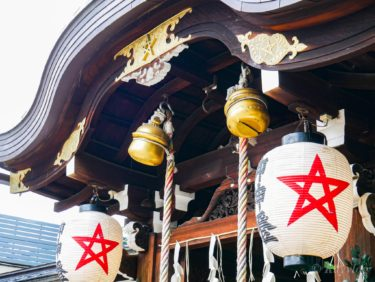 Kyoto #24: 晴明神社【Seimei shrine】