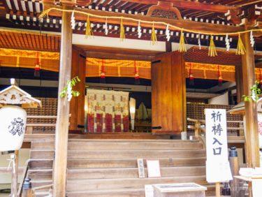 Kyoto #32: 宇治上神社【Ujikami Shrine】