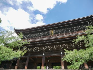 Kyoto #6: 知恩院【Chion-In】
