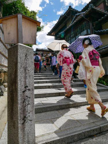 Kyoto #8: 二年坂&三年坂【Ninenzaka&Sannenzaka】Part1