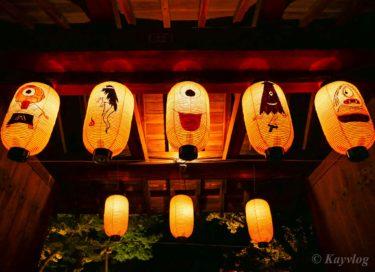 Kyoto #2: 高台寺【Kodai-Ji】Part2