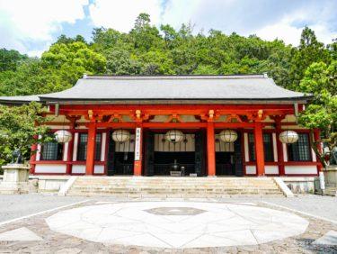Kyoto #37: 鞍馬寺【Kurama Temple】Part2