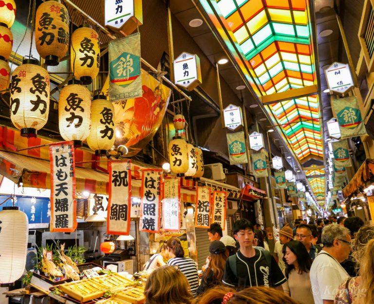 Kyoto Food 2 Ɍ¦å¸'å´ Nishiki Market Part2 Kayvlog Adventure Seeker