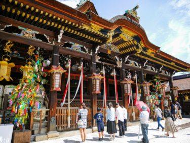 Kyoto #41: 北野天満宮【Kitano Tenmangu】Part1