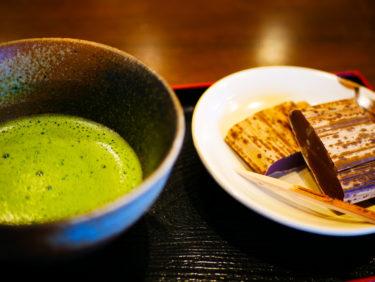 Kyoto Food #4: 一乗寺 中谷【Ichijyoji Nakatani】