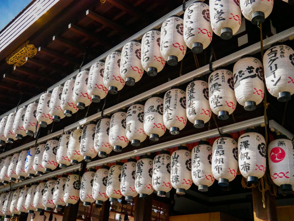 京都 7 八坂神社 祇園のシンボル Kayvlog Adventure Seeker