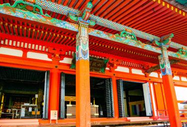 Kyoto #49: 六波羅蜜寺【Rokuharamitsu-Ji】