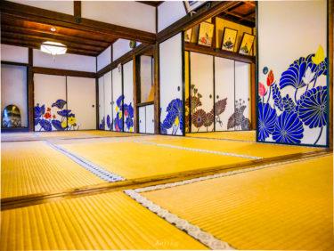 Kyoto #4: 青蓮院門跡 【Shoren-In Monzeki】