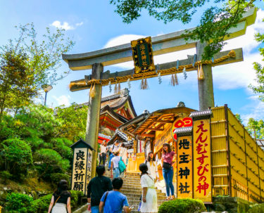 Kyoto #1: 清水寺 【Kiyomizu-dera】Part2