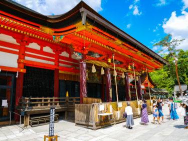 京都 #7: 八坂神社 ~祇園のシンボル~