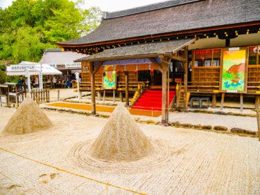 京都 #21: 上賀茂神社 ~京都随一のパワースポット~