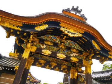 京都 #17: 二条城 ~豪華絢爛さを体感!~