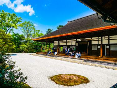 Kyoto #20: 建仁寺【Kennin-Ji】part1