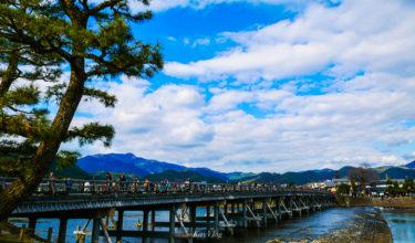 Kyoto #9: 嵐山 【Arashiyama】