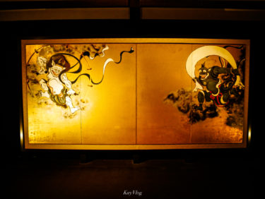 京都 #20: 建仁寺 ~迫力満点!芸術美~
