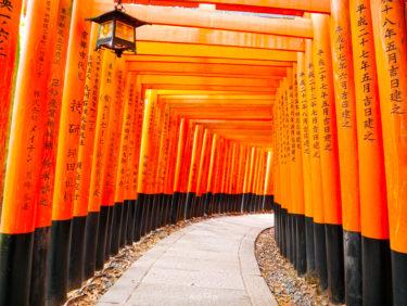 Kyoto #23: 伏見稲荷大社【Fushimi Inari Taisha】