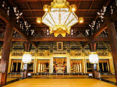 京都 #22: 西本願寺 ~圧倒的人気!お西さん~