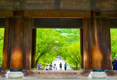 Kyoto #29: 南禅寺【Nanzen-Ji Temple】