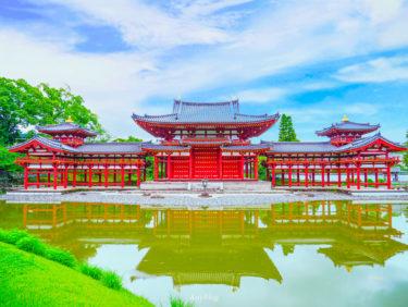 京都 #27: 平等院鳳凰堂 ~10円玉の世界~