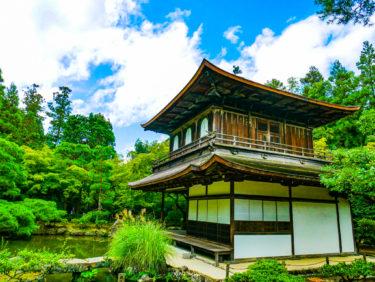 京都 #28: 銀閣寺 ~侘び寂びの世界~